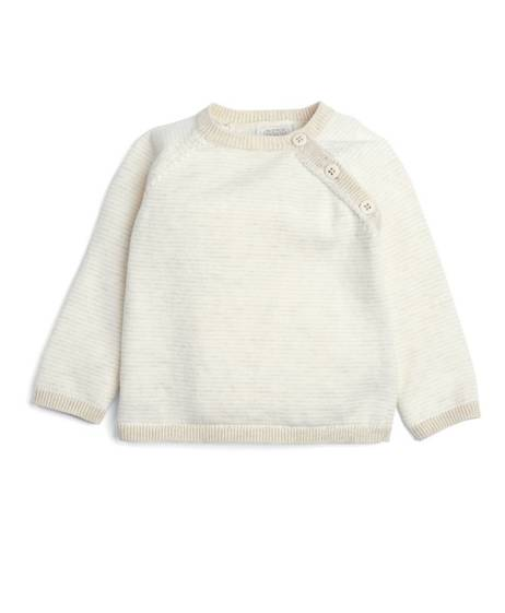 Two Piece Knit Set- Sand